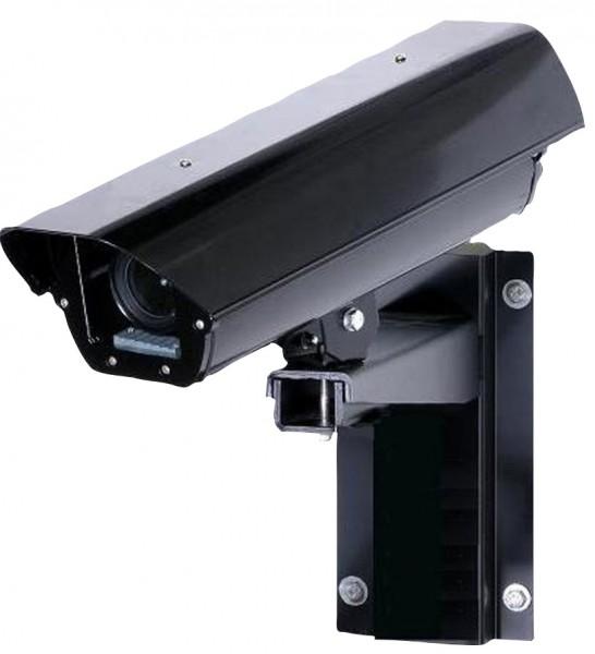 BOSCH EXPB-3-W-KIT, Kamera- und IR-Strahler-Gehäuse + Halterung