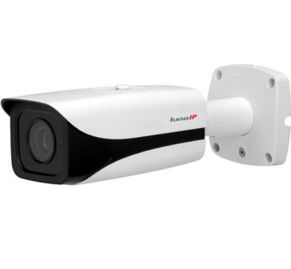 lunaIP IP-Bulletkamera, KFZ-Erkennung, KE5203-LPR