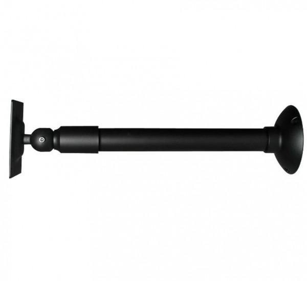 eneo VMC-LCD/WCMB-1, Wand-/Deckenhalterung, bis 9kg